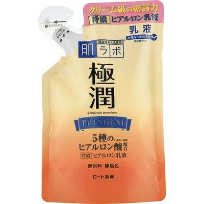 肌ラボ 極潤プレミアム ヒアルロン乳液 つめかえ用(140mL)