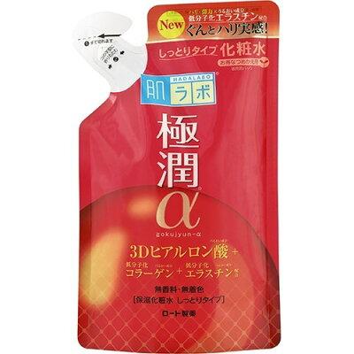 肌ラボ 極潤α ハリ化粧水しっとりタイプ つめかえ用(170ml)