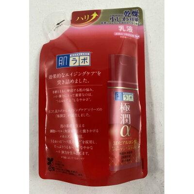 肌ラボ 極潤α ハリ乳液 つめかえ用(140mL)