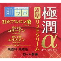 肌ラボ 極潤α リフトクリーム(50g)