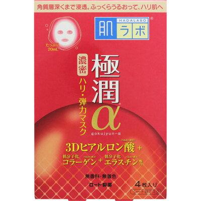 肌ラボ 極潤α スペシャルハリマスク(4枚入)