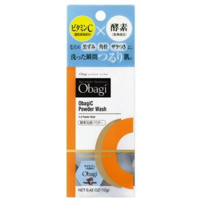 オバジC 酵素洗顔パウダー 30個