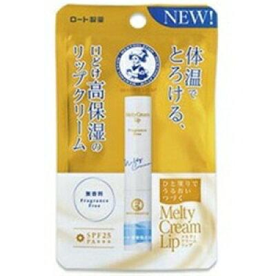 メンソレータム メルティクリームリップ 無香料(2.4g)