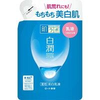 肌研(ハダラボ) 白潤 薬用美白乳液 つめかえ用(140ml)