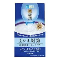 肌研(ハダラボ) 極潤 美白パーフェクトゲル(100g)