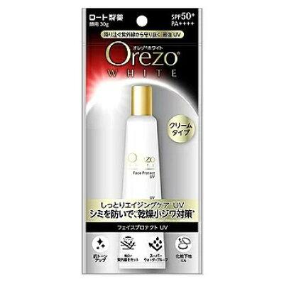 ツルハグループ ロート製薬 Orezo オレゾ ホワイト フェイスプロテクトUV SPF50+ PA++++ 30g