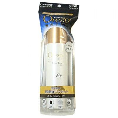 ツルハグループ ロート製薬 Orezo オレゾ ホワイト パーフェクトスプレーUV SPF50+ PA++++ 90g