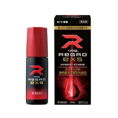 リグロEX5+リグロ シャンプー(1セット)