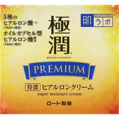肌ラボ 極潤プレミアム ヒアルロンクリーム(50g)