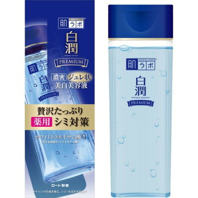 肌ラボ 白潤プレミアム 薬用ジュレ状美白美容液(200mL)