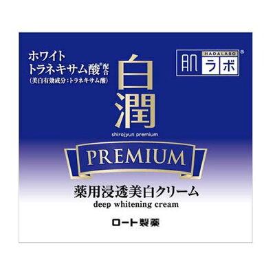 肌ラボ 白潤プレミアム 薬用浸透美白クリーム(50g)