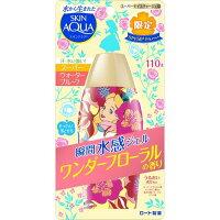 スキンアクア スーパーモイスチャージェル ディズニー ワンダーフローラルの香り(110g)
