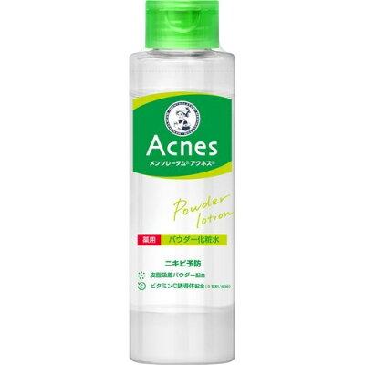 メンソレータム アクネス 薬用パウダー化粧水(180ml)
