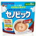 ロート製薬 セノビック ミルクココア味 180g