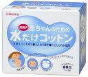 和光堂 赤ちゃんのための水だけコットン(60包入)