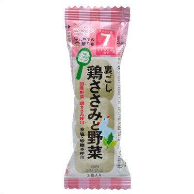 和光堂 はじめての離乳食 裏ごし鶏ささみと野菜(2g)