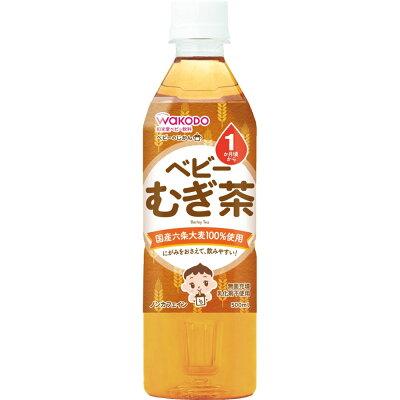 和光堂 ベビーのじかん むぎ茶 1ヶ月頃~ (500ml)