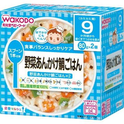和光堂 栄養マルシェ 野菜あんかけ鯛ごはん(80g*2コ入)