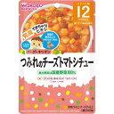 和光堂 グーグーキッチン つみれのチーズトマトシチュー 12ヵ月~(80g)