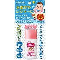 ミルふわ ベビーUVケア 水遊び用(30g)