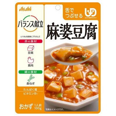 バランス献立 麻婆豆腐(100g)