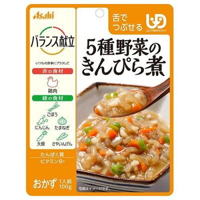 バランス献立 5種野菜のきんぴら煮(100g)