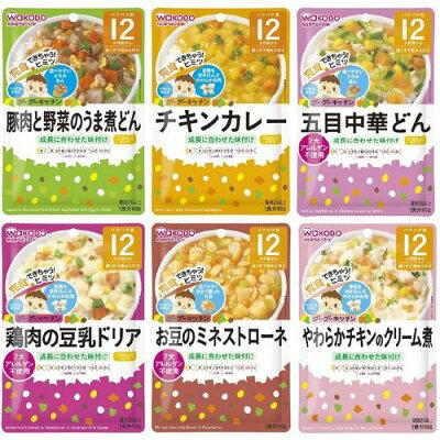 和光堂 グーグーキッチン 12か月頃~ おすすめセット(80g*12袋入)