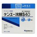 ケンエー浣腸S40(40g*10コ入)