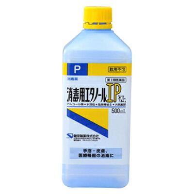 消毒用エタノールIP ケンエー(500mL)