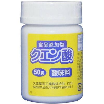 大成 クエン酸(50g)