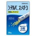 日水製薬シーアルパオメガ-3 30包