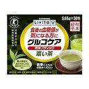 リビタ グルコケア 粉末スティック 濃い茶 5.65g×30包