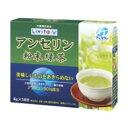 リビタ アンセリン粉末緑茶 4g×14包