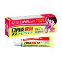 口内炎軟膏 大正クイックケア 5g
