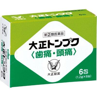 大正トンプク(6包)