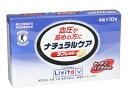 大正製薬 Livita ナチュラルケア タブレット 4粒X10包