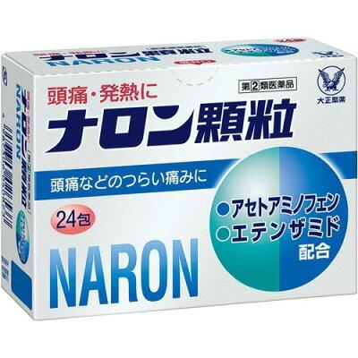ナロン顆粒(24包)