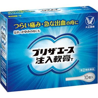 プリザエース注入軟膏T(10コ入)