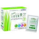 大正製薬 Livita 大麦若葉青汁 3gX30