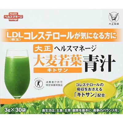 大正製薬 ヘルスマネージ 大麦若葉青汁 30包