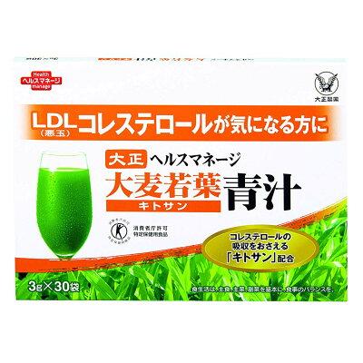 大正製薬 ヘルスマネージ 大麦若葉 青汁 キトサン 抹茶 国産 特定保健用食品 トクホ