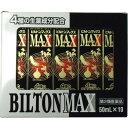 (第2類医薬品)ビルトン マックス(50mL10コ入)(マックス)