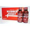 飲んどかナイト<NONDOKAKNIGHT>(100ml×10本)×10箱