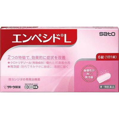 エンペシドL(6錠)