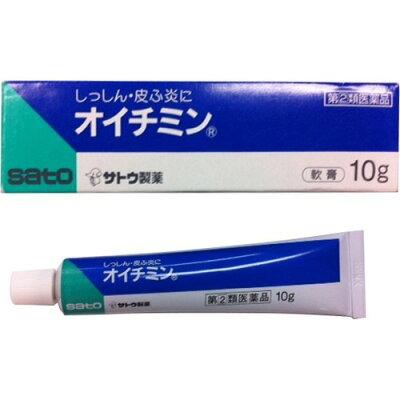 オイチミン(10g)