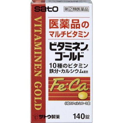 ビタミネンゴールド(140錠)