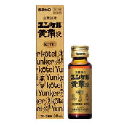 ユンケル黄帝液(30mL)