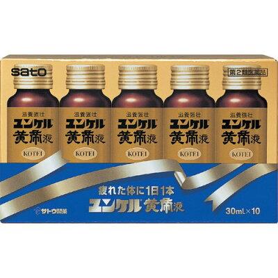 ユンケル黄帝液 (30mL*10本入)