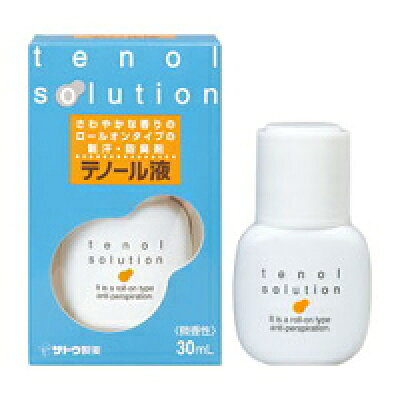 テノール液(30ml)