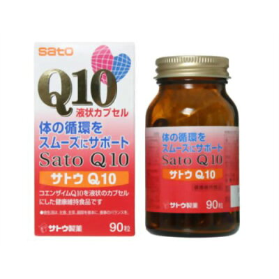 サトウQ10(90粒)